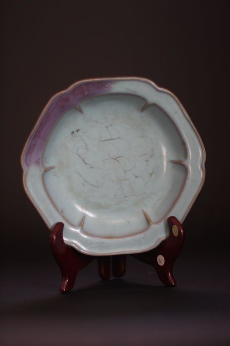 light blue chinese plate with pink edges