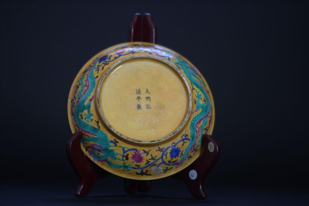 ming dynasty dragon art work plate - 2