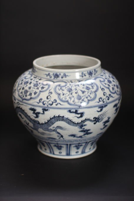 antique chinese dragon Jar
