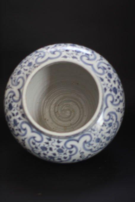 antique chinese dragon Jar - 2