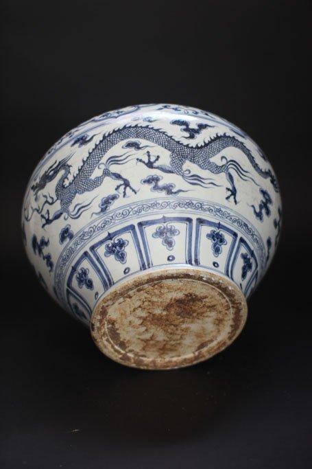 antique chinese dragon Jar - 3