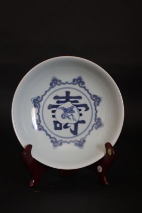 Qing Dynasty Glaze Birthday Plate