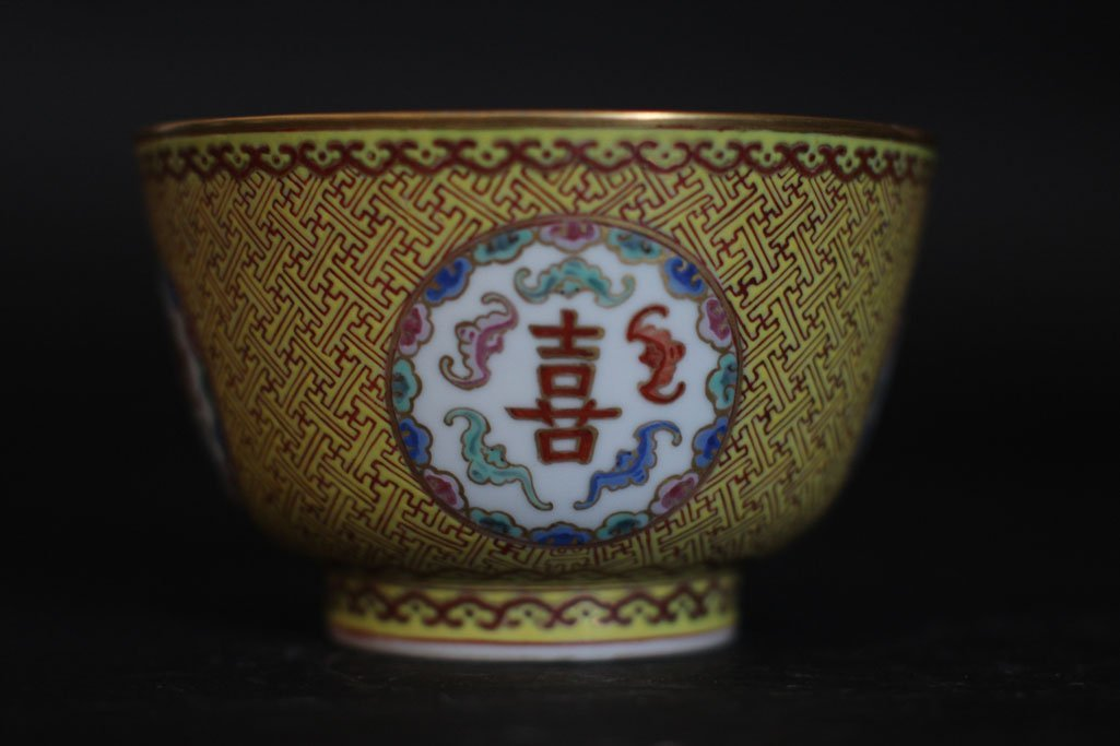 chinese bowl for with birthday chinese characters