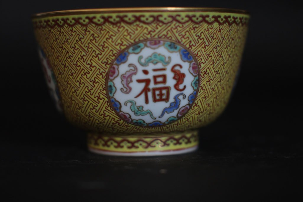 chinese bowl for with birthday chinese characters - 2
