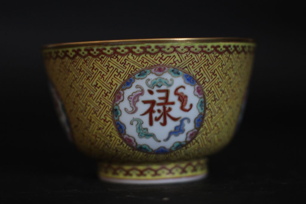 chinese bowl for with birthday chinese characters - 3