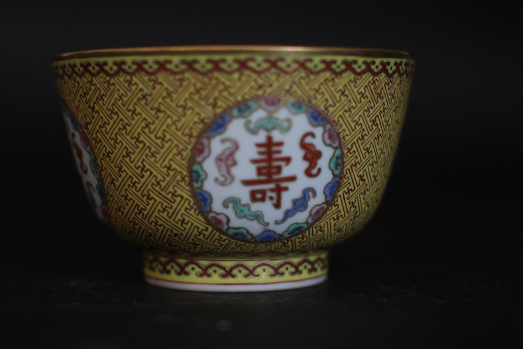 chinese bowl for with birthday chinese characters - 4