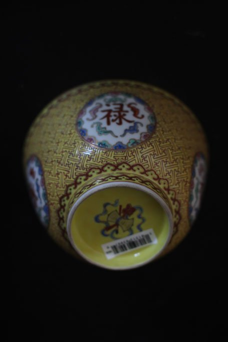 chinese bowl for with birthday chinese characters - 6