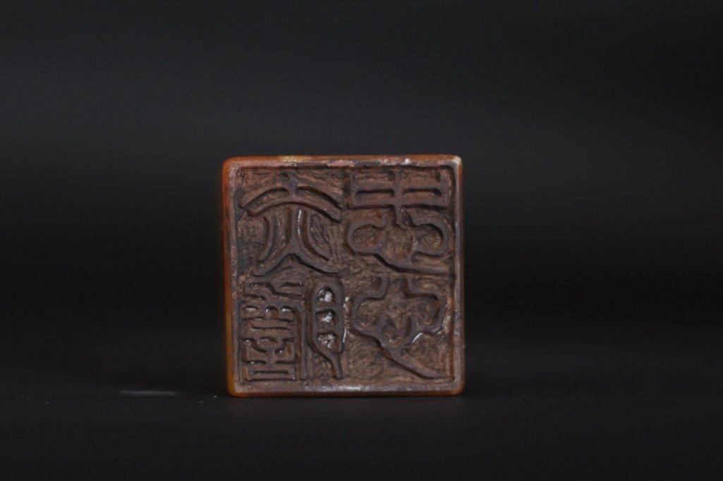 chinese tianhuang dragon stamp Qing - 5