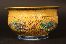 Large Chinese Antqiue Jar With Twin Dragon Art