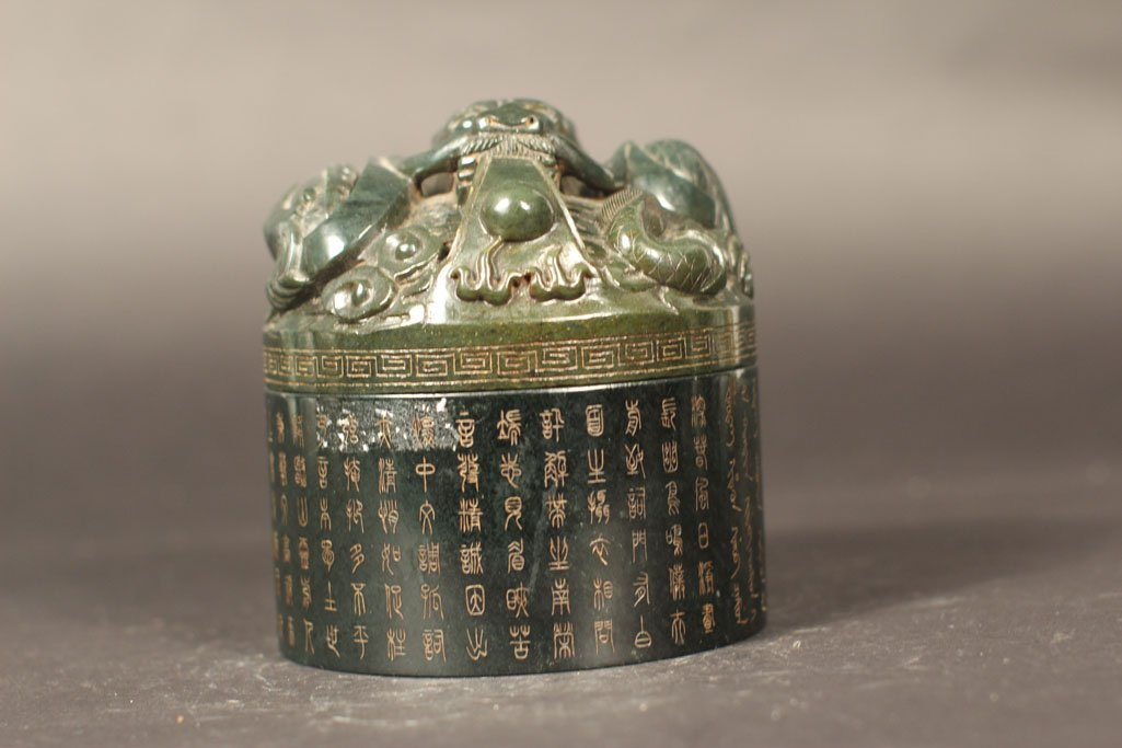 antique chinese box with kirin in the art work