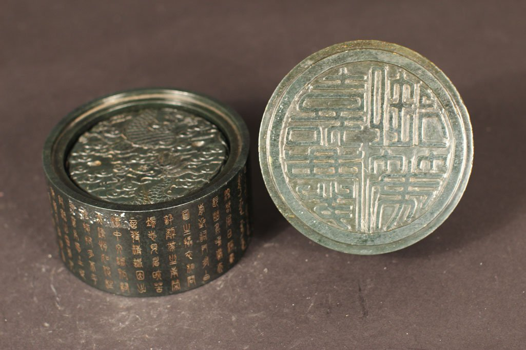 antique chinese box with kirin in the art work - 3