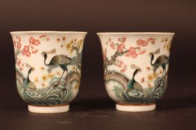 Ming Dynasty Pair Of Chinese Cup Feature Peafowl Art Wo