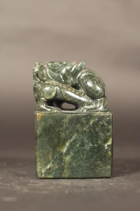 jade dragon seal from ancient china