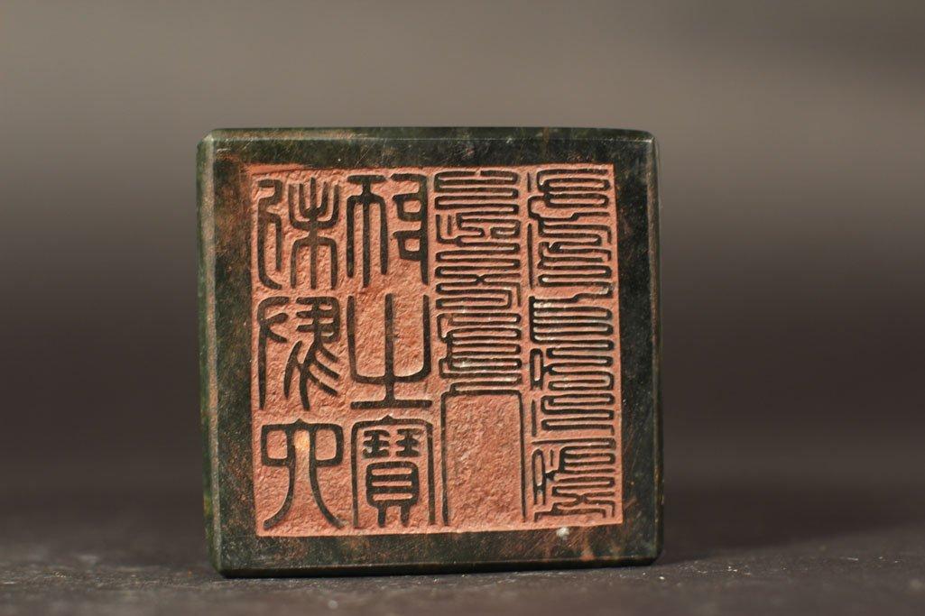 jade dragon seal from ancient china - 3