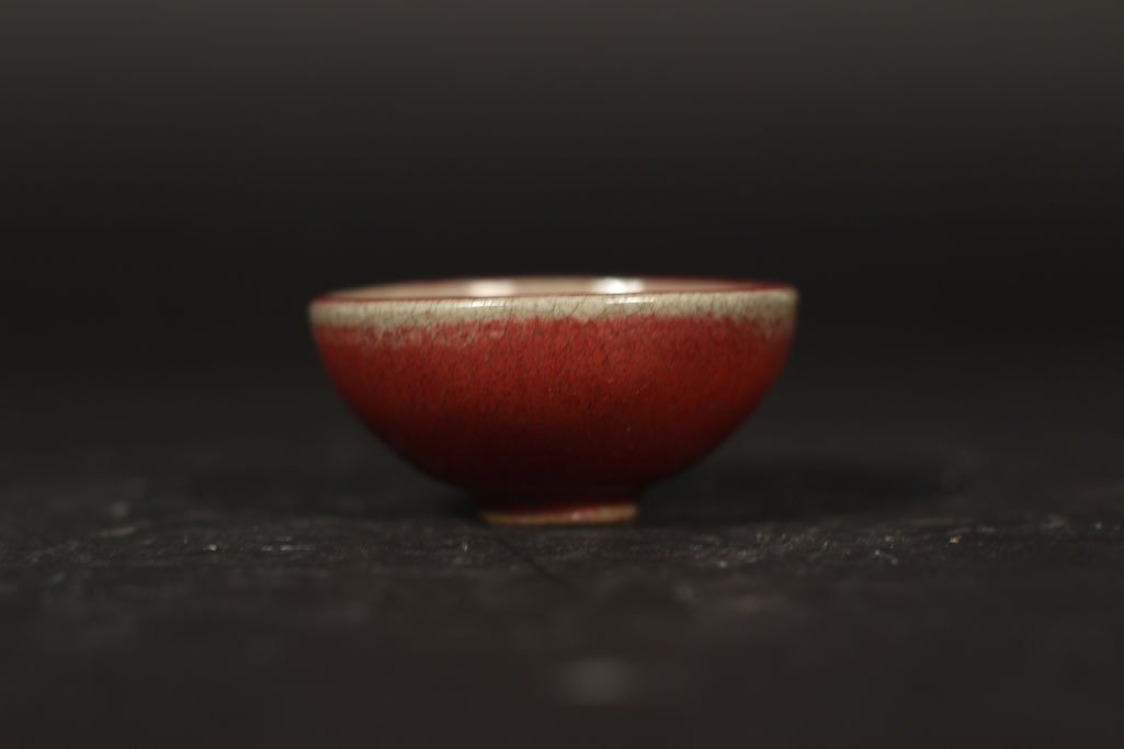 chinese porcelain red bowl - 2