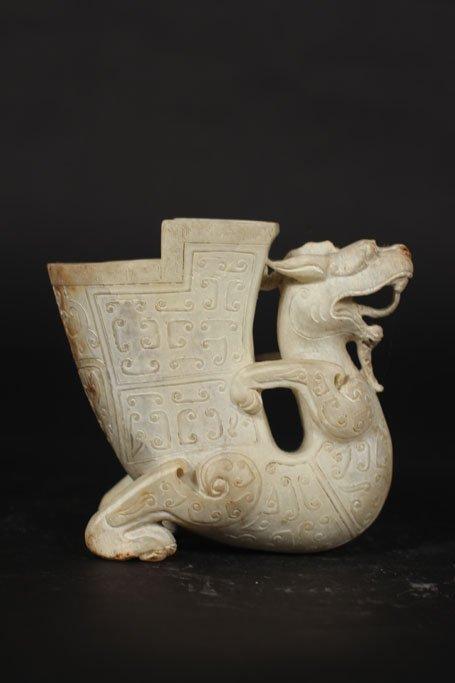 chinese kirin wine cup