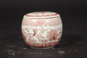 Chinese Single Color Pot With Arts Of Flower, With
