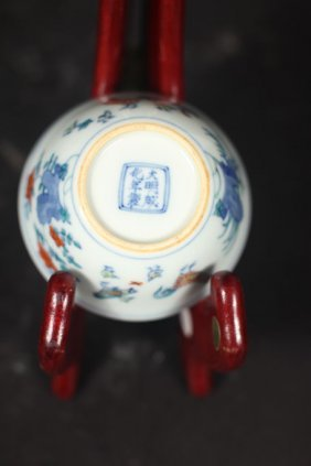 Ming Dynasty Bowl With Art Work Of Chickens