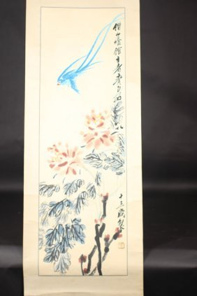Chinese Painting Of Blue Bird Flying