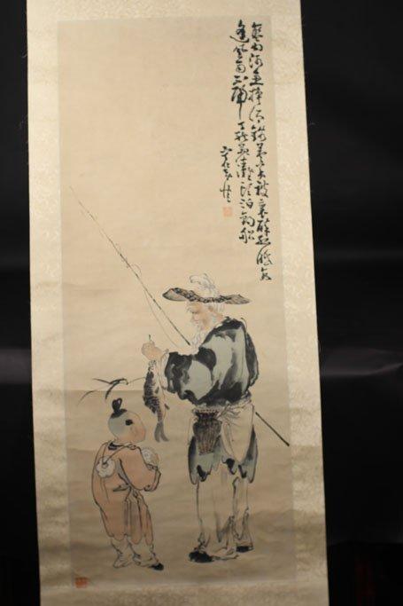 chinese painting of fishman and children
