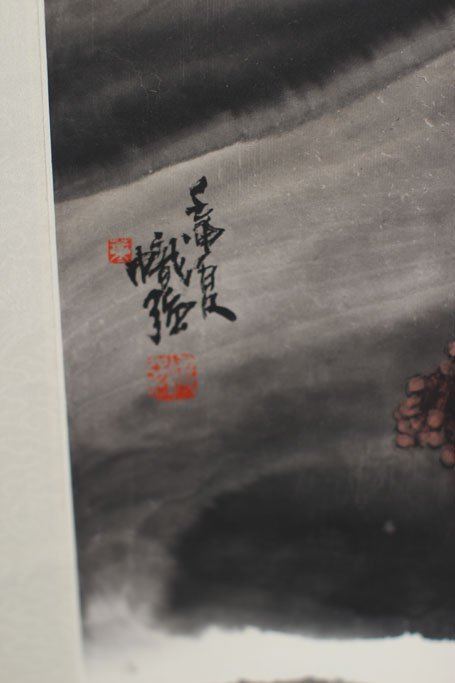 chinese ink painting of mountain and tree - 2