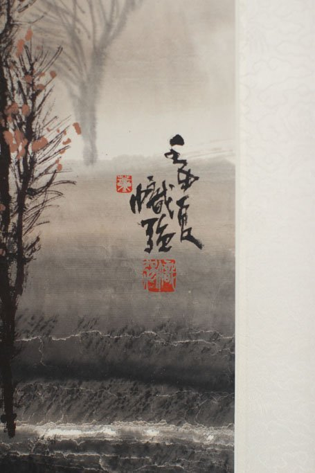 chinese ink painting of mountain view - 2