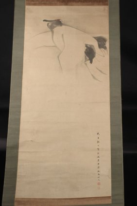 Chinese Ink Painting Of The Lord God Bird
