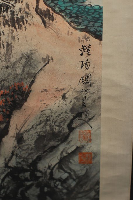 chinese painting of tree and mountain - 2