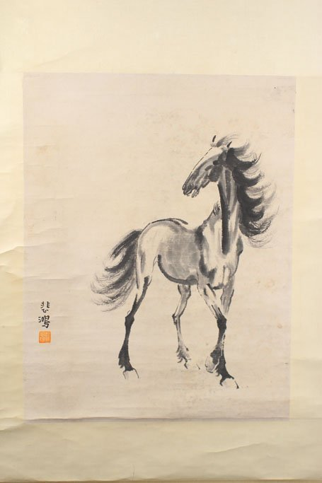 chinese painting of horse