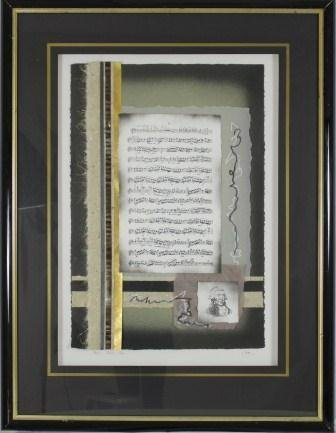 17: Music, Music Two, Caro- Collage & Charcoal / Art