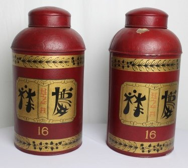 Pair of Asian Tin Tole Tea Canisters
