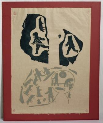 Eskimo Stone Block Print of Hunting Scene 1965