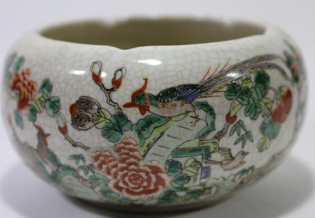 CHINESE CRACKLE GLAZE BOWL - 4