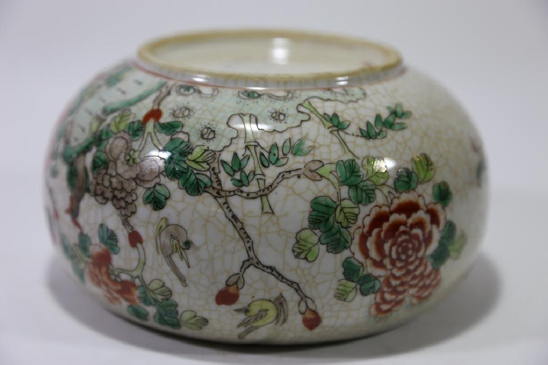 CHINESE CRACKLE GLAZE BOWL - 5