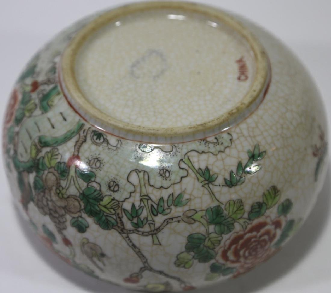 CHINESE CRACKLE GLAZE BOWL - 6
