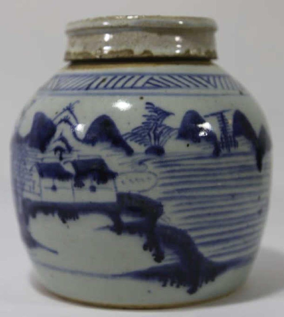 CHINESE ANTIQUE GINGER JAR
