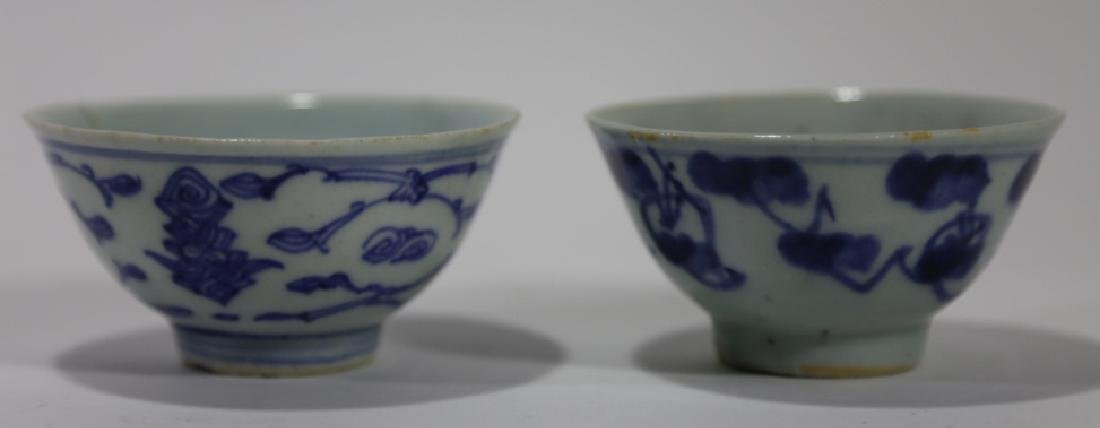 ASIAN ANTIQUE WINE CUPS