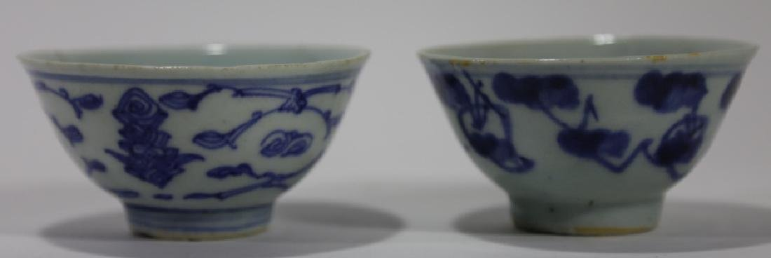 ASIAN ANTIQUE WINE CUPS - 2