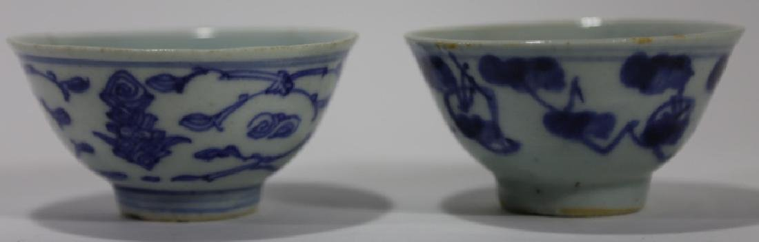 ASIAN ANTIQUE WINE CUPS - 3