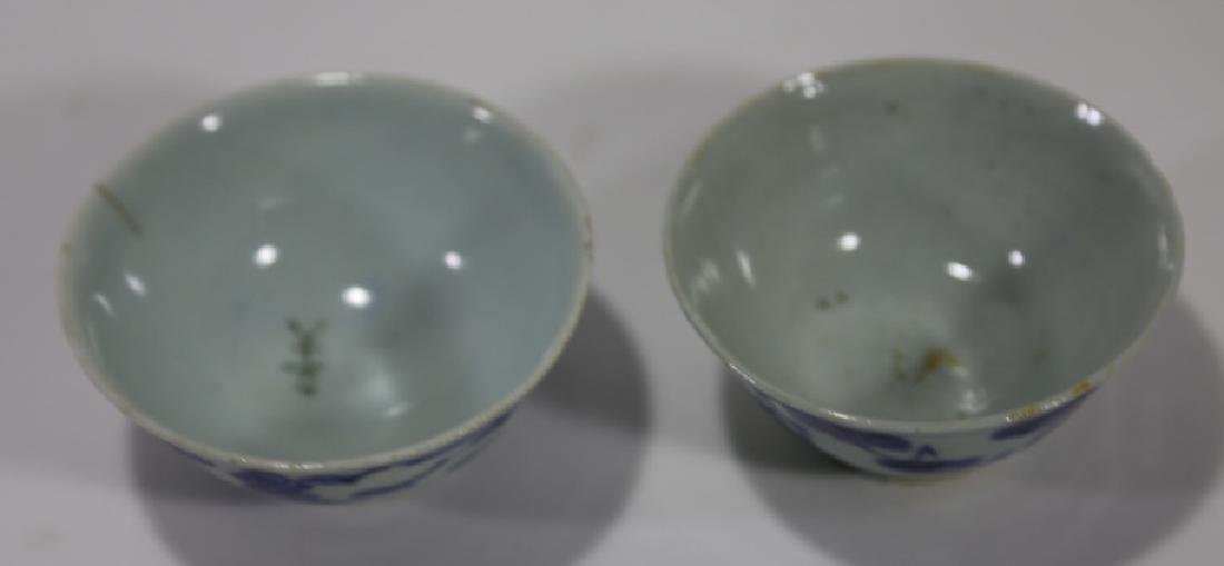 ASIAN ANTIQUE WINE CUPS - 4