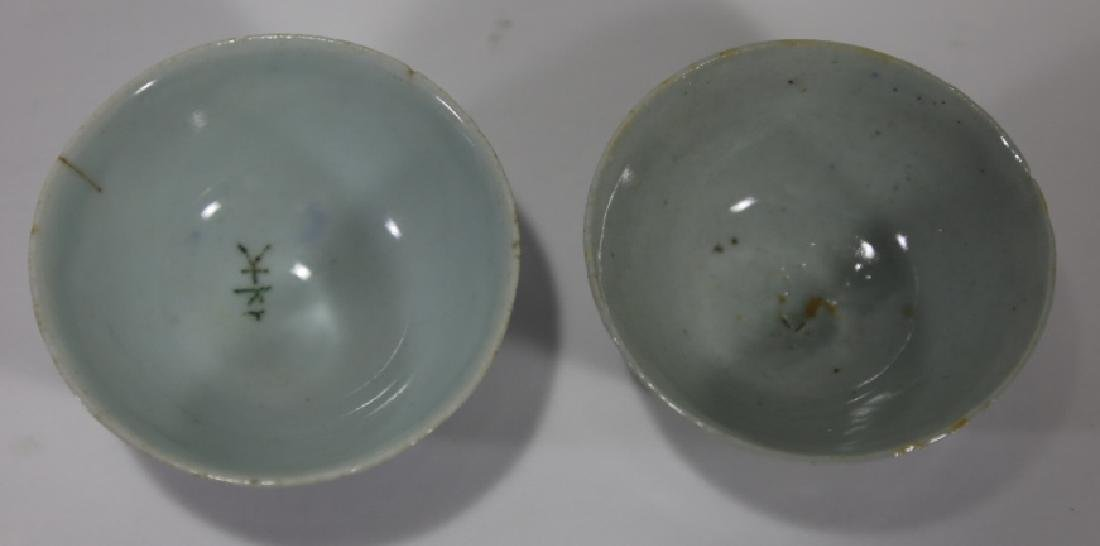 ASIAN ANTIQUE WINE CUPS - 5