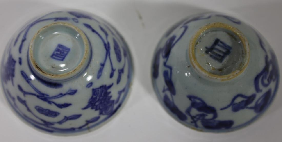 ASIAN ANTIQUE WINE CUPS - 6