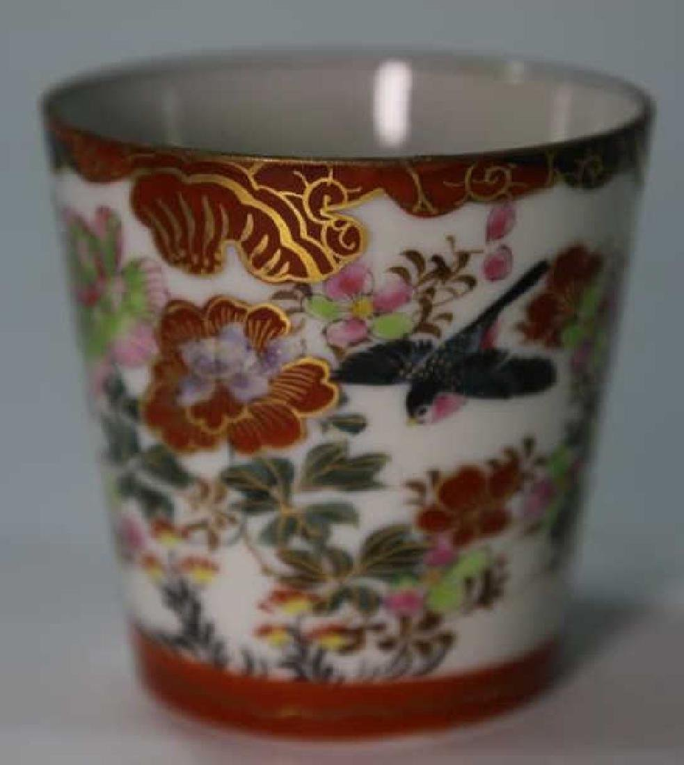 JAPANESE ANTIQUE RICE WINE CUP