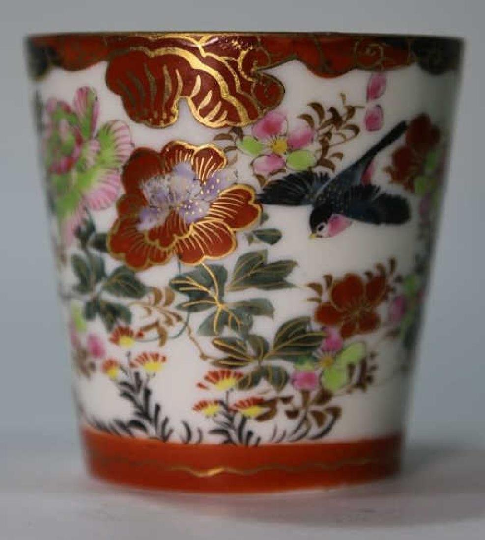 JAPANESE ANTIQUE RICE WINE CUP - 2