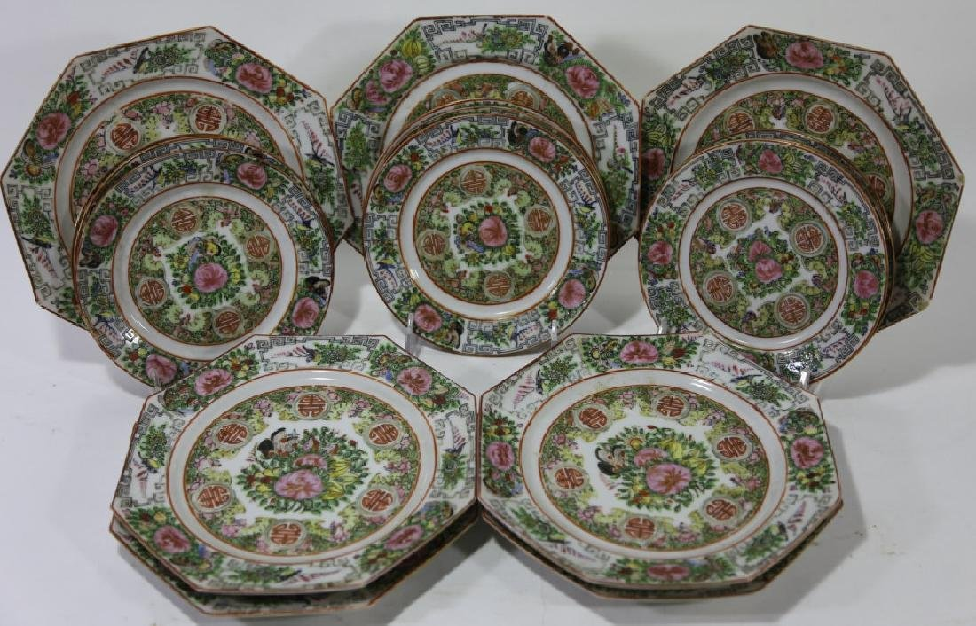 CHINESE ROSE CANTON PORCELAIN PLATES