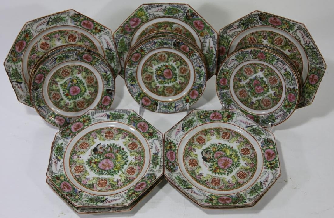 CHINESE ROSE CANTON PORCELAIN PLATES - 2
