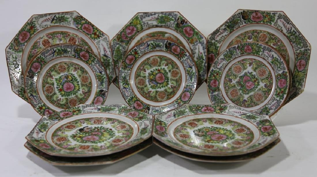CHINESE ROSE CANTON PORCELAIN PLATES - 3