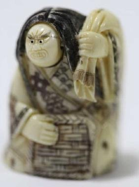 JAPANESE ANTIQUE HAND CARVED NETSUKE