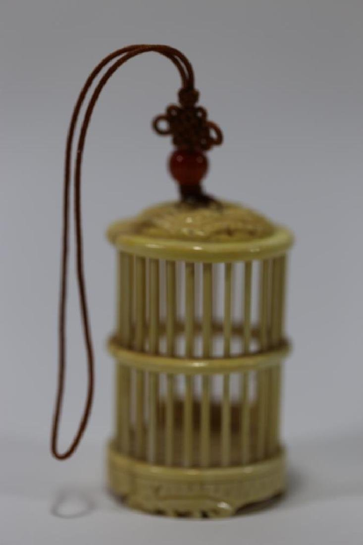 CHINESE HAND CARVED MINIATURE CRICKET CAGE - 6