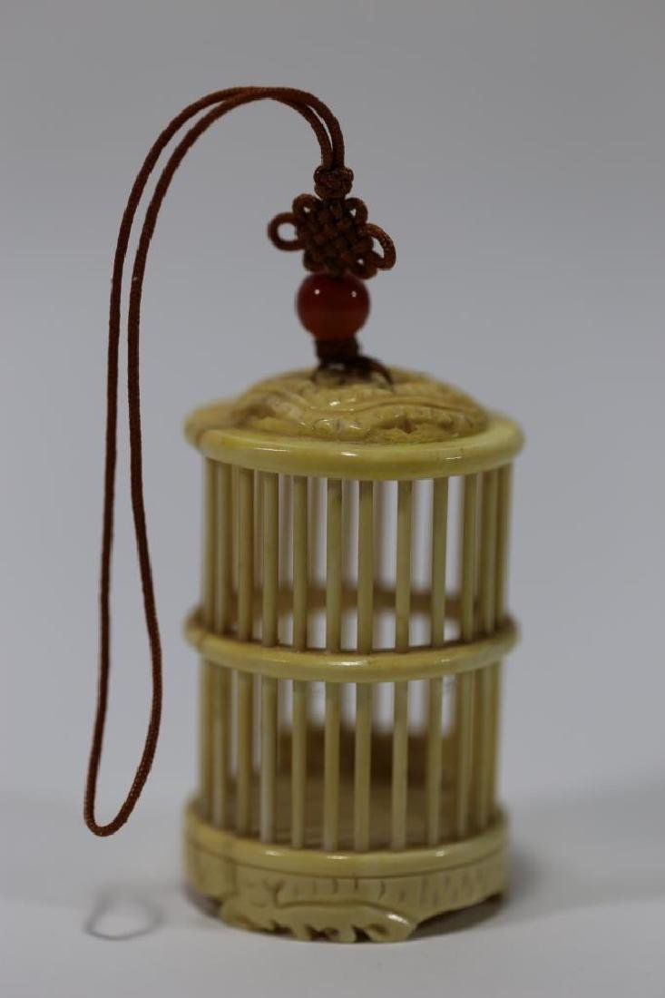 CHINESE HAND CARVED MINIATURE CRICKET CAGE - 7